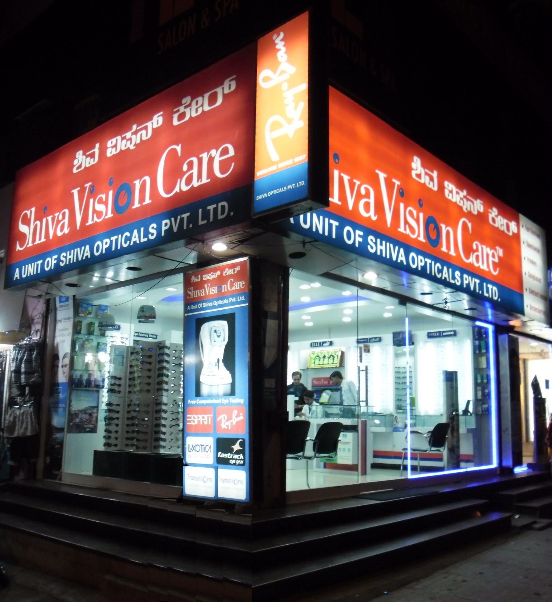 Shiva vision care locations
